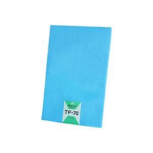 【送料無料】オストリッチダイヤリッチライト貼り合わせトレス TF-70 A2カット紙 RJTF-A2 1冊(100枚)