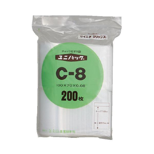 (まとめ)生産日本社 ユニパックチャックポリ袋100*70 200枚 C-8(×10セット)