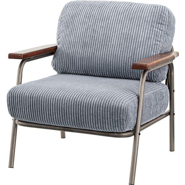 【送料無料】パーソナルチェア/腰掛け椅子 【1人掛け】 幅71cm×奥行78cm×高さ77cm×座面高41cm 木製 スチール 肘付き 【組立品】