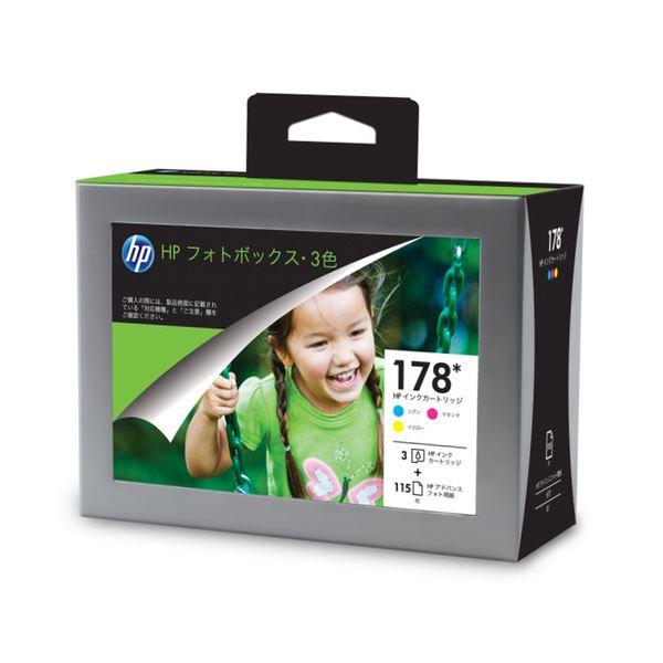 【送料無料】(まとめ) HP HP178/L判 フォトボックス3色カラー+L判フォト用紙(光沢)115枚 SF770A 1セット 【×10セット】