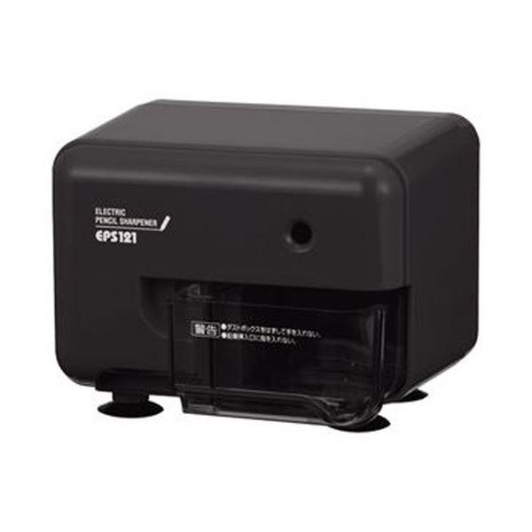 【送料無料】(まとめ)アスカ 電動シャープナー ヨコ型 ブラック EPS121BK 1台【×3セット】