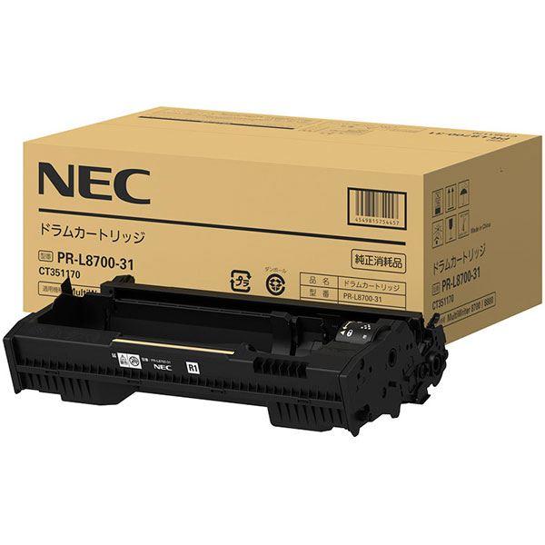 【送料無料】(業務用5セット)【純正品】NEC PR-L8700-31 ドラムカートリッジ
