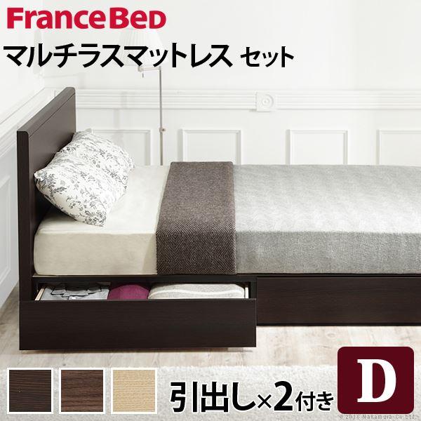 【フランスベッド】 フラットヘッドボード ベッド 引き出しタイプ ダブル マットレス付き ミディアムブラウン i-4700233【代引不可】