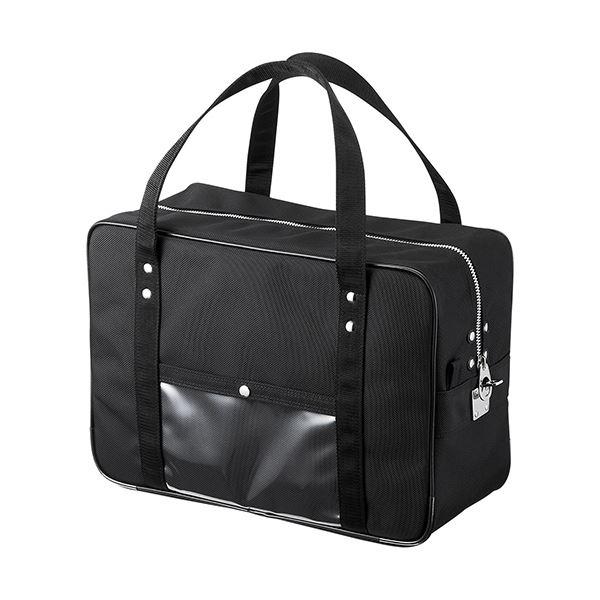 【送料無料】サンワサプライ メールボストンバッグMサイズ ブラック BAG-MAIL1BK 1個