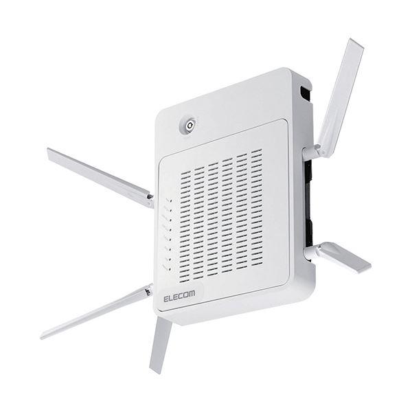 【送料無料】エレコム法人向け11ac対応無線アクセスポイント インテリモデル WAB-M2133 1台