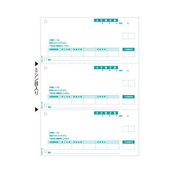 (まとめ)ヒサゴ 合計請求書 A4タテ 3面GB1147 1箱(500枚)【×3セット】