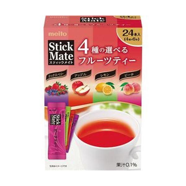 【送料無料】(まとめ)名糖 スティックメイト4種のフルーツティーアソート 1セット(72本:24本×3箱)【×10セット】