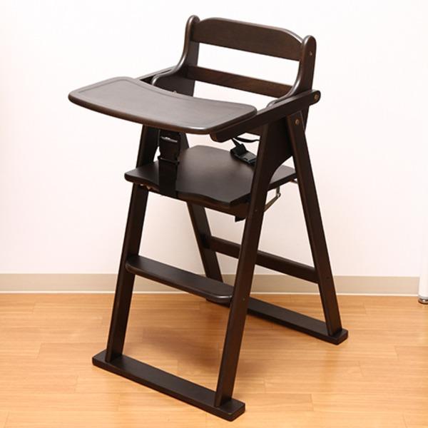 【送料無料】木製折り畳みベビーチェアー BR ブラウン【代引不可】