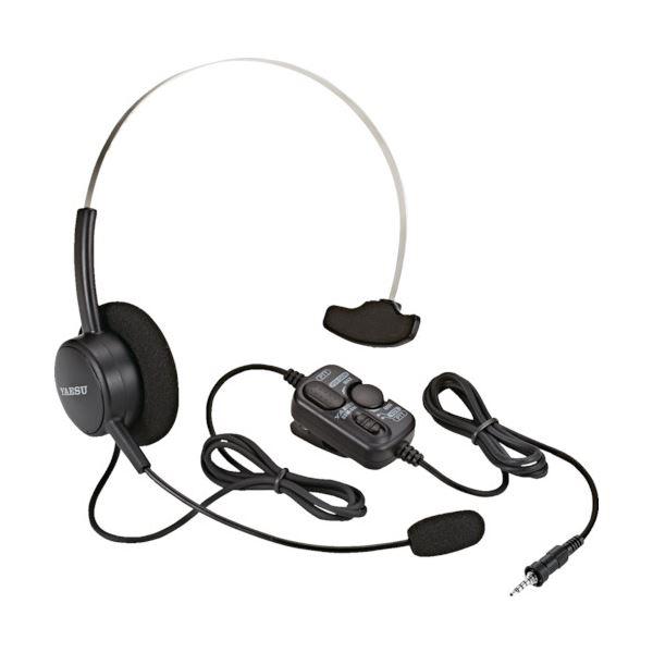 【送料無料】八重洲無線 VOXヘッドセットSSM-64A 1個