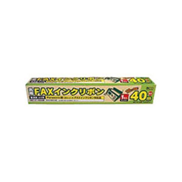 【送料無料】(まとめ) ミヨシKX-FAN142対応インクリボン 汎用品 40m FXS40PA-1 1本 【×10セット】