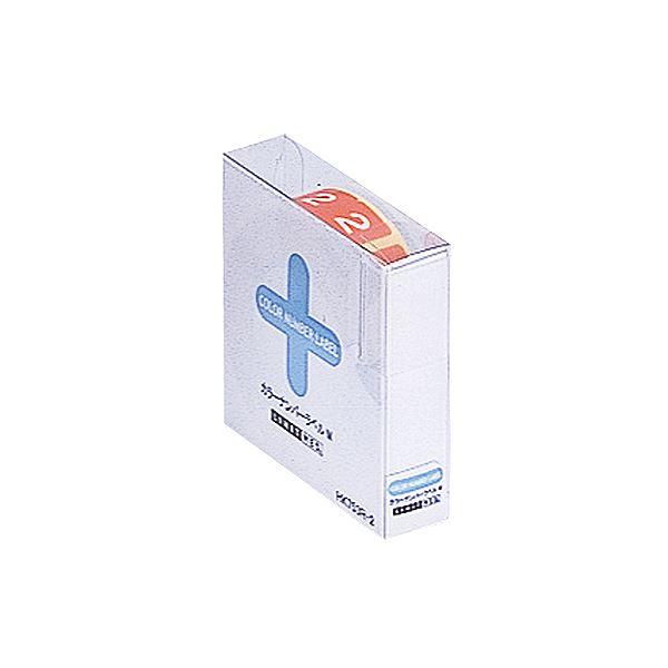 カラーナンバーラベルMロールタイプ 1箱(300片) リヒトラブ HK753R-2 「2」 【送料無料】(まとめ) 【×10セット】