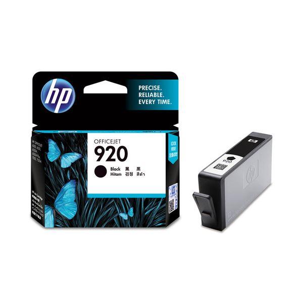【送料無料】(まとめ) HP920 インクカートリッジ 黒 CD971AA 1個 【×10セット】