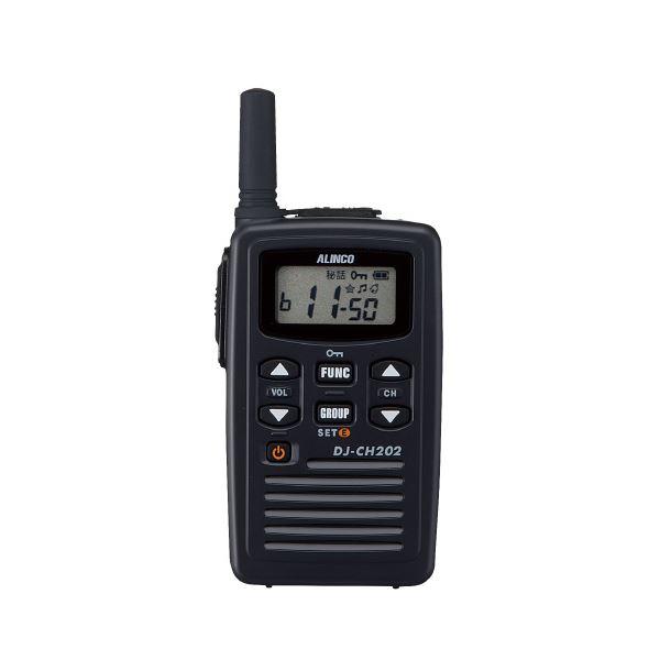 【送料無料】(まとめ)アルインコ 特定小電力トランシーバー DJ-CH202(S)【×5セット】