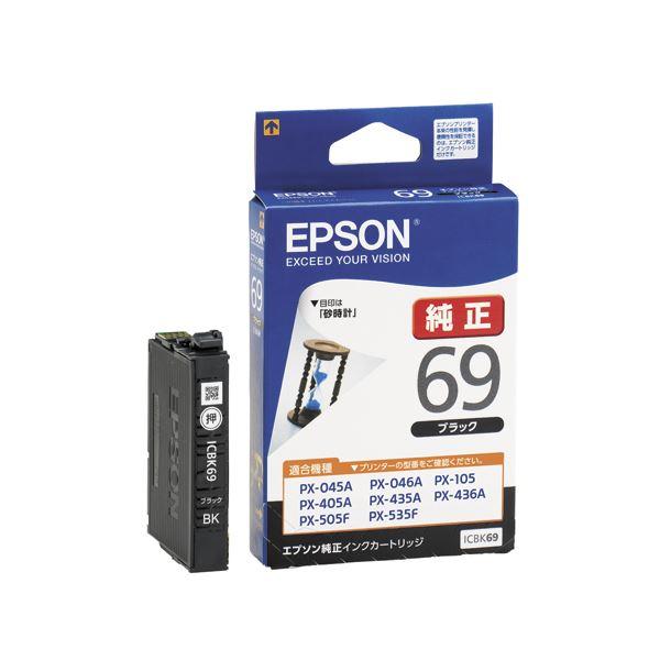 (まとめ) エプソン EPSON インクカートリッジ ブラック ICBK69 1個 【×10セット】