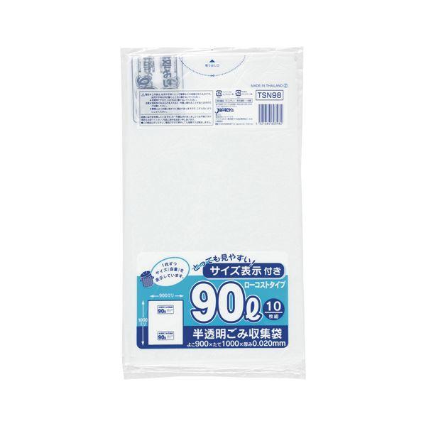 (まとめ) ジャパックス 容量表示入りゴミ袋 90L 白半透明 10枚【×50セット】