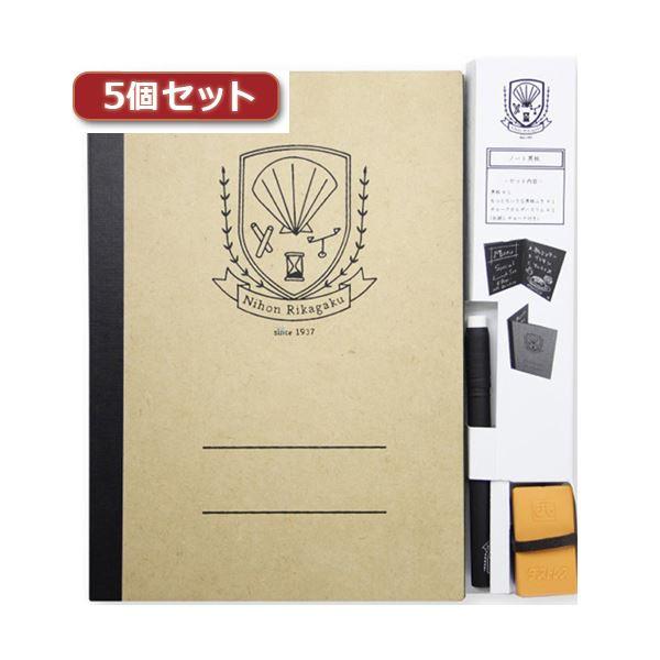 【送料無料】5個セット 日本理化学工業 ノート黒板 ホルダー黒 SNB-2X5
