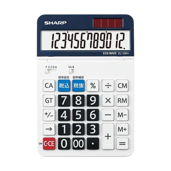 【送料無料】(まとめ) シャープ 電卓 12桁 セミデスクトップEL-156HX 1台 【×10セット】