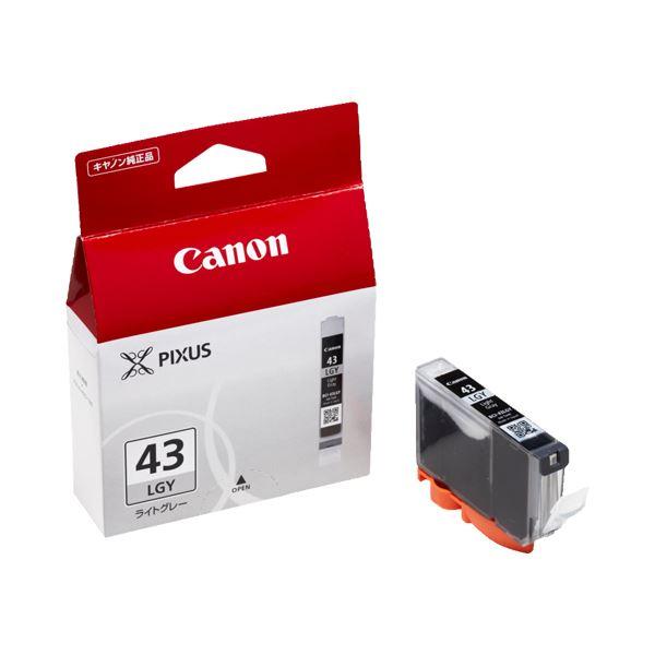 【送料無料】(まとめ) キヤノン Canon インクタンク BCI-43LGY ライトグレー 6383B001 1個 【×10セット】