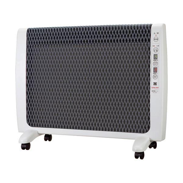 【送料無料】ゼンケン 遠赤外線暖房機 アーバンホットRH-2200 1台