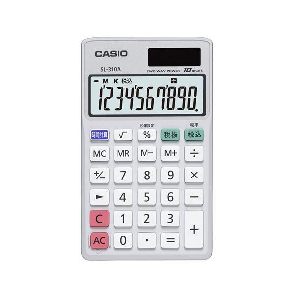 【送料無料】(まとめ) カシオ 手帳タイプ電卓10桁表示SL-310A-N 1台 【×10セット】