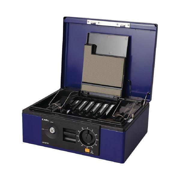(まとめ)カール事務器 キャッシュボックス CB-8770-B ブルー A4(×3セット)