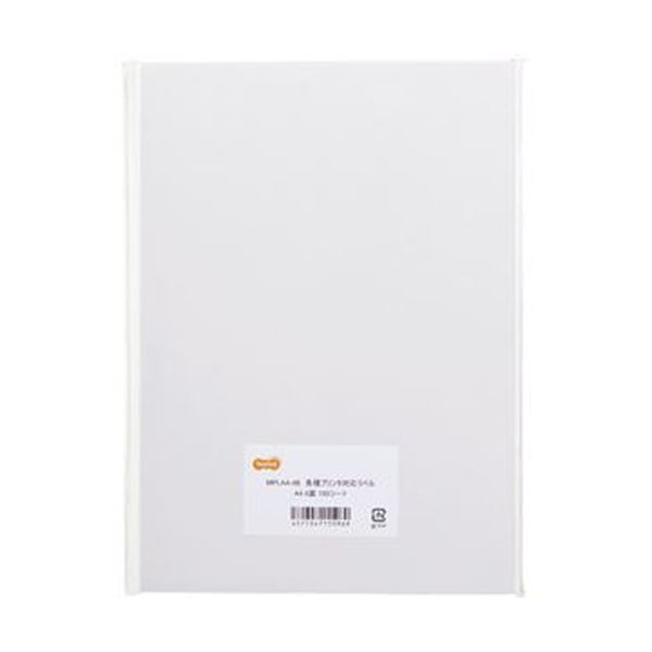 【送料無料】(まとめ)TANOSEE 各種プリンタ対応ラベルA4 4面 105×148.5mm 1冊(100シート)【×10セット】