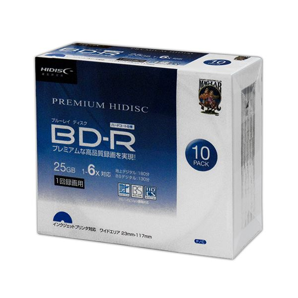【送料無料】(まとめ)HIDISC BD-R 6倍速 映像用デジタル放送対応 インクジェットプリンタ対応10枚5mmスリムケース入り 【×10個セット】 HDVBR25RP10SCX10