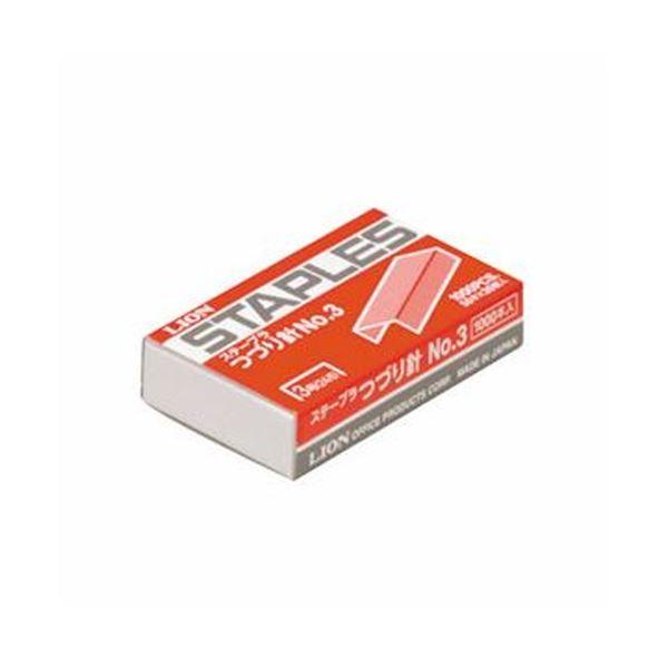 【送料無料】(まとめ)ライオン事務器 ステープラ綴針50本連結×20個入 No.3ハリ 1箱【×100セット】