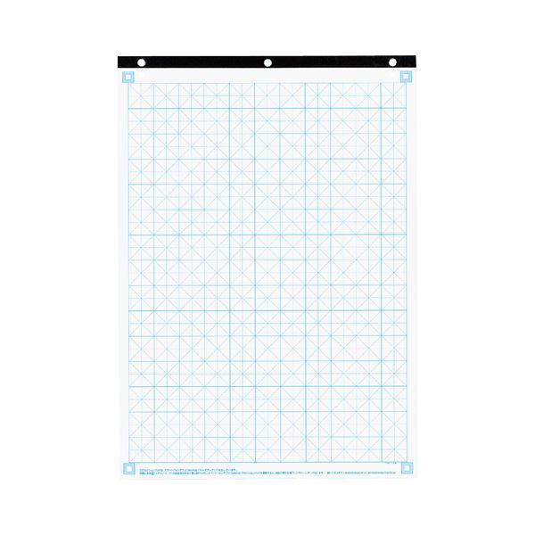 【送料無料】(まとめ) コクヨ フリップチャート交換用セクションパッド A1 レ-C1W 1冊 【×5セット】