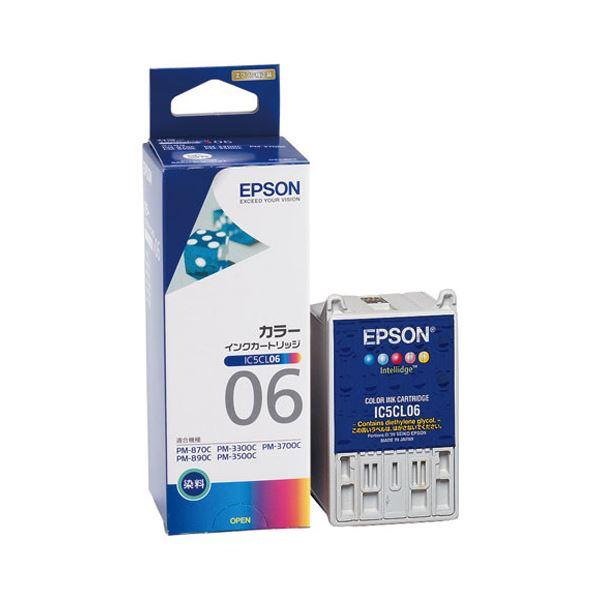【送料無料】エプソン EPSON インクカートリッジ カラー(5色一体型) IC5CL06 1個 【×10セット】