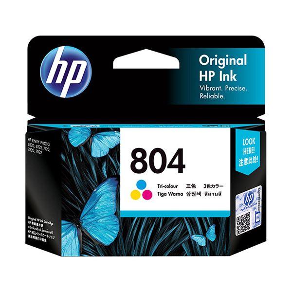 【送料無料】(まとめ) HP HP804 インクカートリッジカラー T6N09AA 1個 【×10セット】