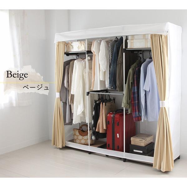 【送料無料】ハンガーラック/衣類収納 【180cmタイプ ベージュ】 洗えるカーテン付き 『LUGS 壁面クローゼットハンガー』 〔ベッドルーム〕【代引不可】