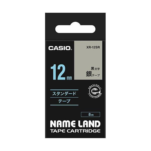 【送料無料】(まとめ) カシオ CASIO ネームランド NAME LAND スタンダードテープ 12mm×8m 銀/黒文字 XR-12SR 1個 【×10セット】