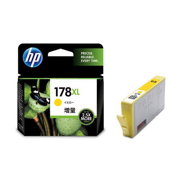 【送料無料】(まとめ) HP178XL インクカートリッジ イエロー 増量 CB325HJ 1個 【×10セット】