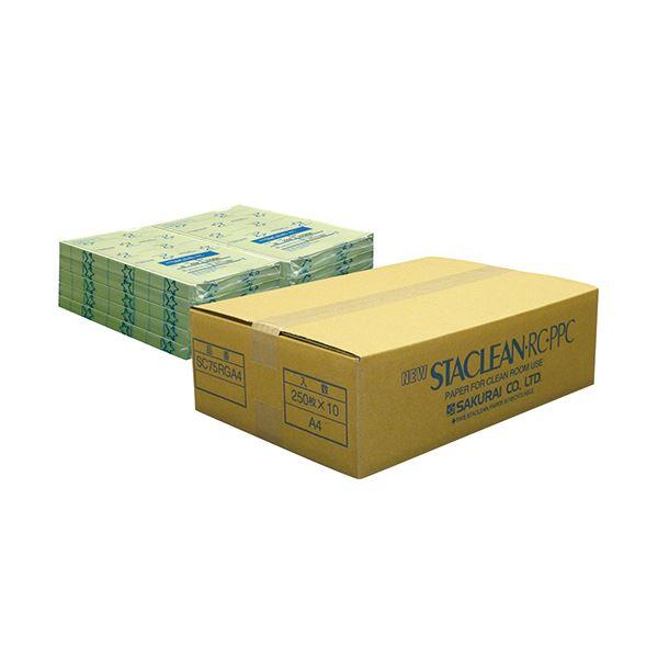 【送料無料】桜井 ニュースタクリンRC.PPC A4グリーン SC75RGA4 1箱(2500枚:250枚×10冊)