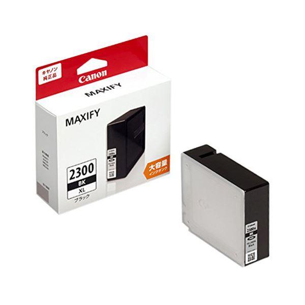 【送料無料】(まとめ)キヤノン インクタンクPGI-2300XLBK ブラック(大容量) 9253B001 1個【×3セット】