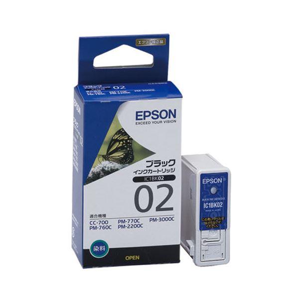 【送料無料】エプソン EPSON インクカートリッジ ブラック IC1BK02 1個 【×10セット】