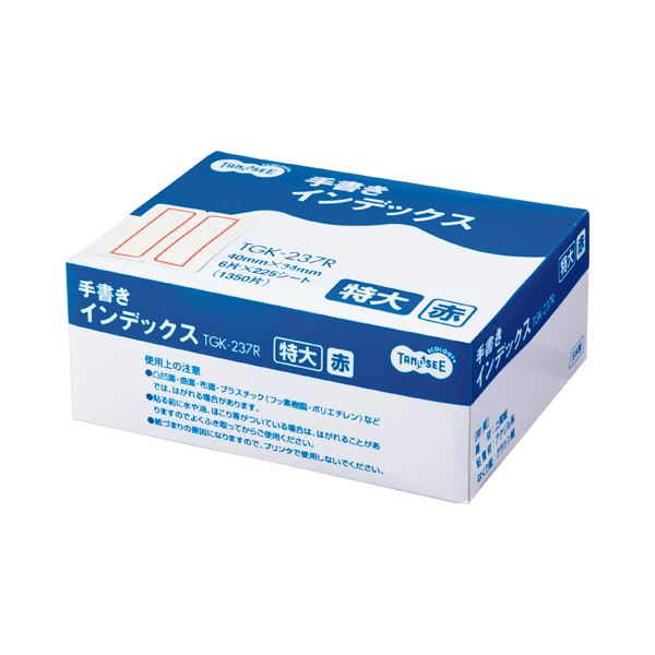 【送料無料】(まとめ) TANOSEE 手書きインデックス 特大 40×34mm 赤枠 業務用パック 1パック(1350片:6片×225シート) 【×10セット】