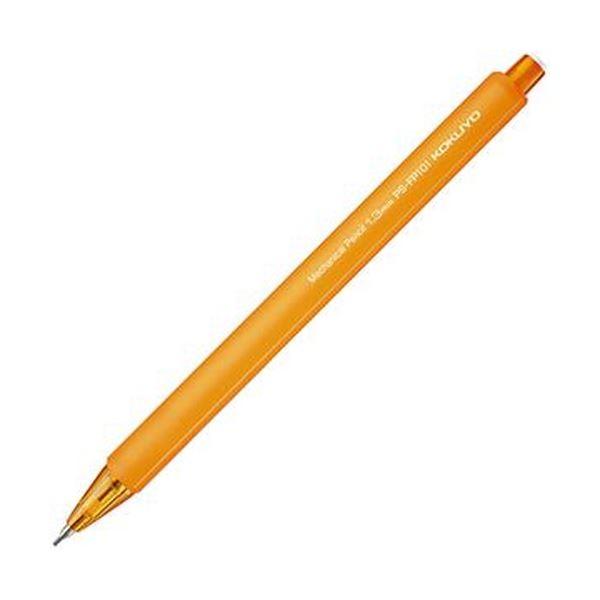【送料無料】(まとめ)コクヨ 鉛筆シャープ(フローズンカラー)1.3mm オレンジ PS-FP101YR-1P 1セット(10本)【×10セット】