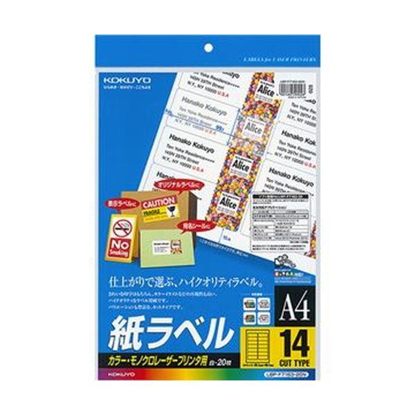 【送料無料】(まとめ)コクヨ カラーレーザー&カラーコピー用 紙ラベル A4 14面 38.1×99.1mm LBP-F7163-20N1冊(20シート)【×10セット】