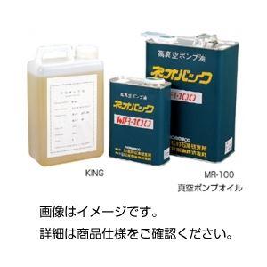 (まとめ)真空ポンプオイルSMR100(1L)0.5L×2【×20セット】