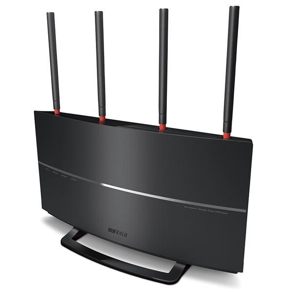 バッファロー 無線LAN親機 11ac/n/a/g/b 1733+800Mbps エアステーション ハイパワーGiga 1.4GHzデュアルコアCPU搭載 WXR-2533DHP2