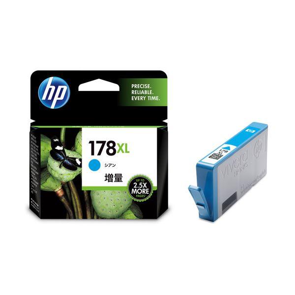 【送料無料】(まとめ) HP178XL インクカートリッジ シアン 増量 CB323HJ 1個 【×10セット】