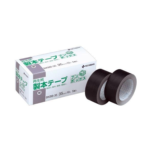 (まとめ)ニチバン 製本テープ BKBB-3519 35mm*10m 紺 5個入(×5セット)