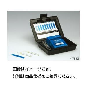 (まとめ)溶存酸素計 K-7512 入数:30回分【×5セット】