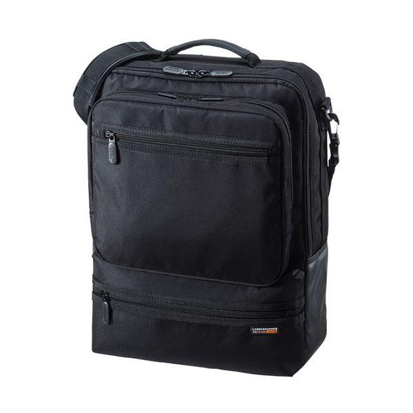 通勤にも使えるタテ型軽量3WAYビジネスバッグ 送料無料 サンワサプライ3WAYビジネスバッグ 縦型 通勤用 海外限定 BAG-3WAY23BK 1個 待望 ブラック 15.6インチワイド対応