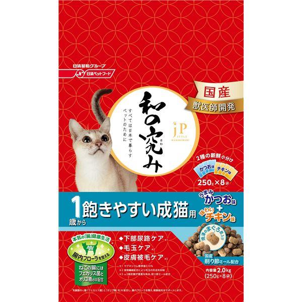 (まとめ)ジェーピースタイル 和の究み 1歳から 飽きやすい成猫用 2kg【×6セット】【ペット用品・猫用フード】