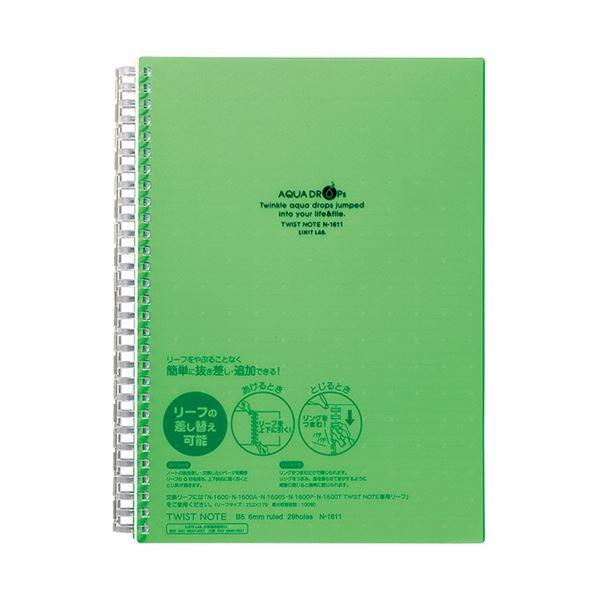 (まとめ) リヒトラブ AQUA DROPsツイストノート 厚型 A5 B罫 黄緑 70枚 N-1641-6 1冊 【×30セット】