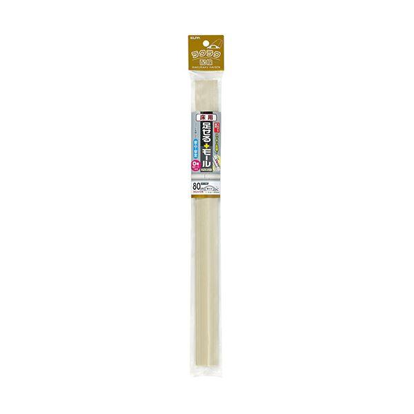 【送料無料】(まとめ)ELPA 足せるモール 床用0号40cm テープ付 アイボリー PSM-U040P2(IV)1パック(2本)【×10セット】
