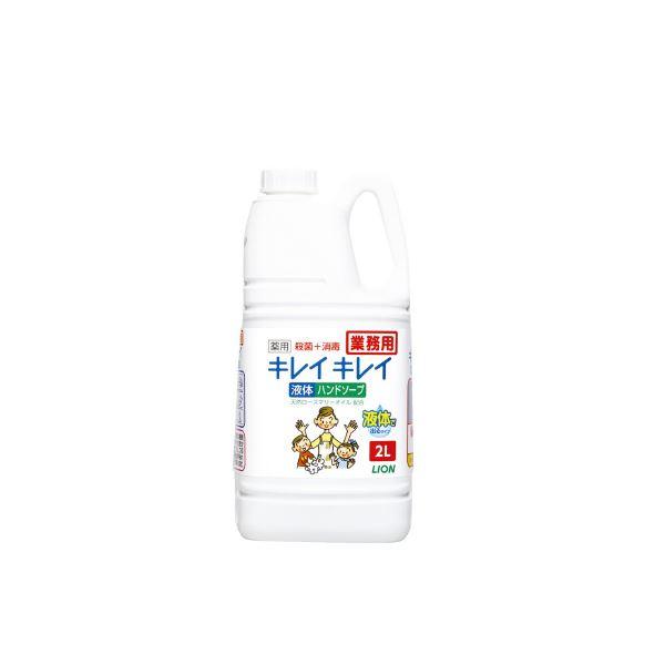 【送料無料】(まとめ)ライオン キレイキレイ 薬用ハンドソープ詰替 2L【×10セット】